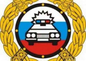 ГИБДД официальный сайт Московская область