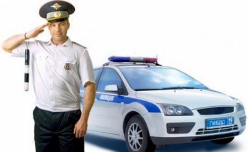 ГИБДД официальный сайт Иркутск