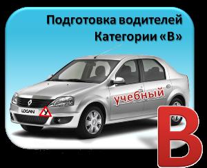 билеты ГИБДД 2017 решать бесплатно