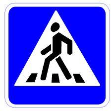 Дорожные знаки для пешеходов