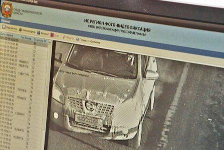 штраф ГИБДД по номеру авто
