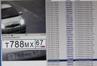 штрафы ГИБДД Пенза по номеру автомобиля